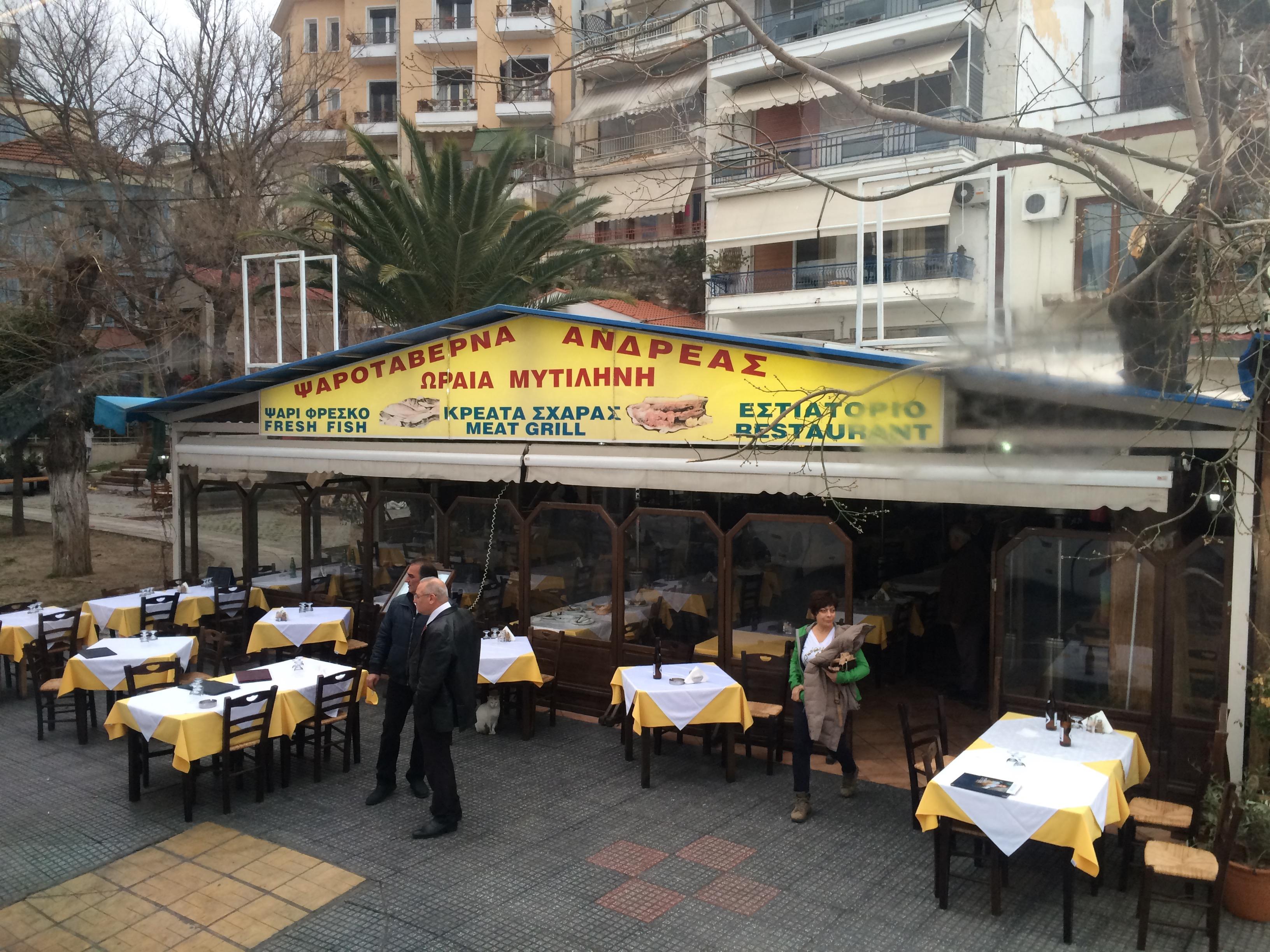 Kavala restaurant